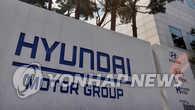 现代汽车集团以624亿元中标韩国电力总部地皮