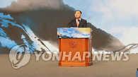 韩总理出席开天节庆祝仪式 强调韩国须消除不正常惯例