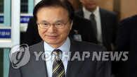 韩外长会见日本国家安全局局长 敦促解决慰安妇问题