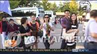韩9月旅游收入创新高 中国游客同比增长16.7%
