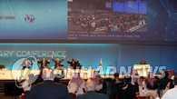 国际电联第19届全权代表大会今日圆满落幕