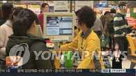 韩国11月CPI同比上涨1.0% 涨幅创9个月来新低