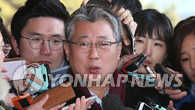 韩检方传唤前青瓦台秘书调查外泄文件拟写经过