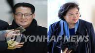 韩议员朴智元申请访朝被拒 其余人员明日访朝
