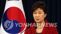 朴槿惠举行新年记者会 对内提改革对外吁对话