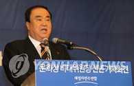 韩在野党批评朴槿惠新年记者会内容加剧民众忧虑