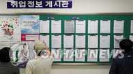 韩2014年就业人口同比增53.3万人 青年失业率9.0%
