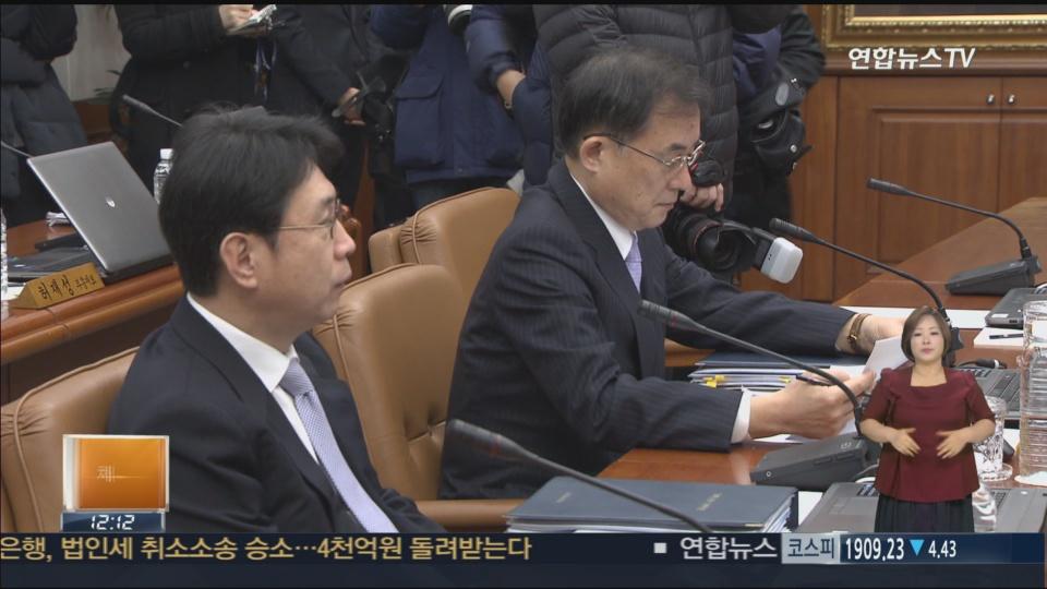 详讯:韩国央行维持基准利率2.00%不变