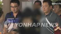 李炳宪遭勒索案宣判 被告人分别获刑1年和14个月