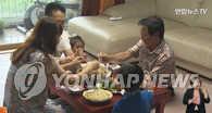 """韩三成家庭不能共进晚餐 难用""""食口""""指称家人"""