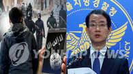 韩警方:在土耳其失踪的韩国青年自愿前往土叙边境
