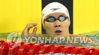 朴泰桓2月出席涉药听证会 澄清非故意