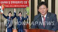 韩执政党新世界党选出新任国会代表和政策委议长