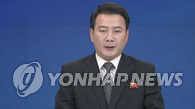朝鲜祖平统谴责韩美军演 称韩朝对话机会已过去