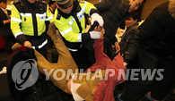 美驻韩大使遇袭受伤 嫌犯曾袭击日本大使未果