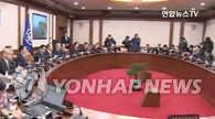 韩国就美大使遇袭急开高官会 拟彻查真相严惩责任人