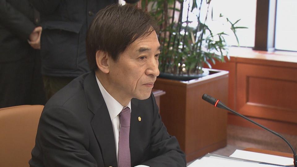 详讯:韩国央行维持基准利率1.75%不变