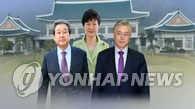 朴槿惠17日会晤朝野两党党首 介绍中东之行成果