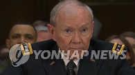 美军参联会主席登普西下周访韩 是否谈萨德引关注