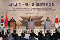 韩中日外长商定尽早促成三国领导人会议