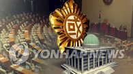 韩反贪法案《金英兰法》获国务会议通过 有望本周颁布