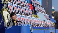 朴槿惠出席天安舰5周年追悼仪式 呼吁朝鲜放弃核武