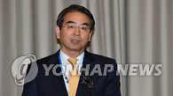 韩财政部:将积极参与亚投行股份分配谈判