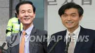 韩前青瓦台安保室长金章洙被正式任命为驻华大使