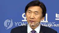 韩外长:亚投行将为韩国经济发展注入新活力