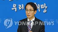 韩批准朝鲜代表团来韩参加光州大运会团长会议