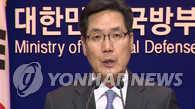 韩国防部称日媒有关韩日物资协商的报道不属实