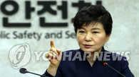 朴槿惠强调对腐败零容忍 要求推进政治改革