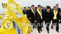 """""""世越号""""沉船事故一周年 朴槿惠表示将尽快打捞船体"""