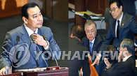 """韩总理称其与""""行贿纸条""""无关 将毫不动摇推进政务工作"""