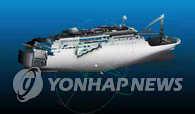 """韩决定打捞""""世越号""""船体 最快9月着手海上打捞"""