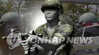韩预备役部队发生枪击事件造成2死3伤