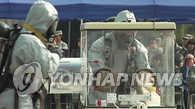 驻韩美军:已销毁炭疽杆菌样本 无人出现感染症状