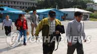 朝媒:朝鲜送返2名韩国公民是出于人道主义考虑