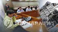 韩政府为公务员在华遇车祸道歉 承诺全力做好善后工作