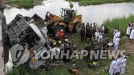 集安韩国研修团车祸10余名受伤者最快7月9日回国