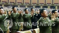 朝鲜召开驻外外交机构代表会议 或欲严肃工作纪律