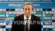 大韩足协会长郑梦准拟参选国际足联主席