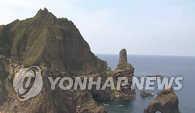 韩政府严正抗议日本防卫白皮书主张独岛主权