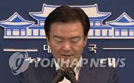 青瓦台敦促朝鲜就地雷炸伤韩官兵道歉