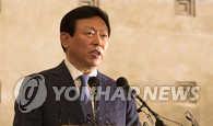 韩乐天会长辛东彬就争权事态道歉 称将力推改革