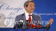 大韩足协名誉会长郑梦准宣布参选国际足联主席