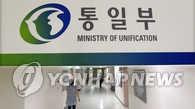 韩政府批朝鲜不应将韩美军演和离散家属团聚挂钩
