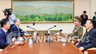 韩朝谈不拢 高级别对话仍在进行中