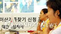 韩红十字会即将着手确认韩方6万离散家属生死下落