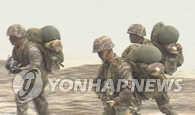 韩美联合军演结束 韩朝紧张局势有望得到缓解